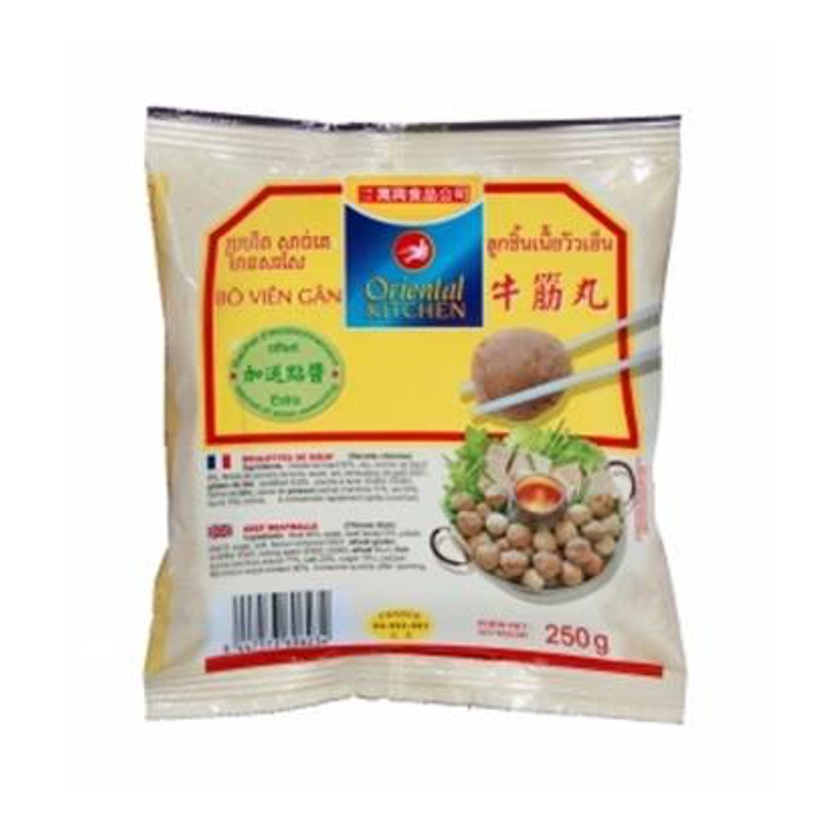 wx beef meatballs with nerve 250g / 萬興 凍牛筋丸 250克 - yamado